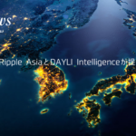 SBI Ripple Asia、DAYLI Intelligenceと提携契約!リップルの送金ソリューションを韓国市場で実験開始!