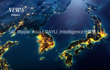 SBIリップルアジアが韓国でrippleの送金実験開始