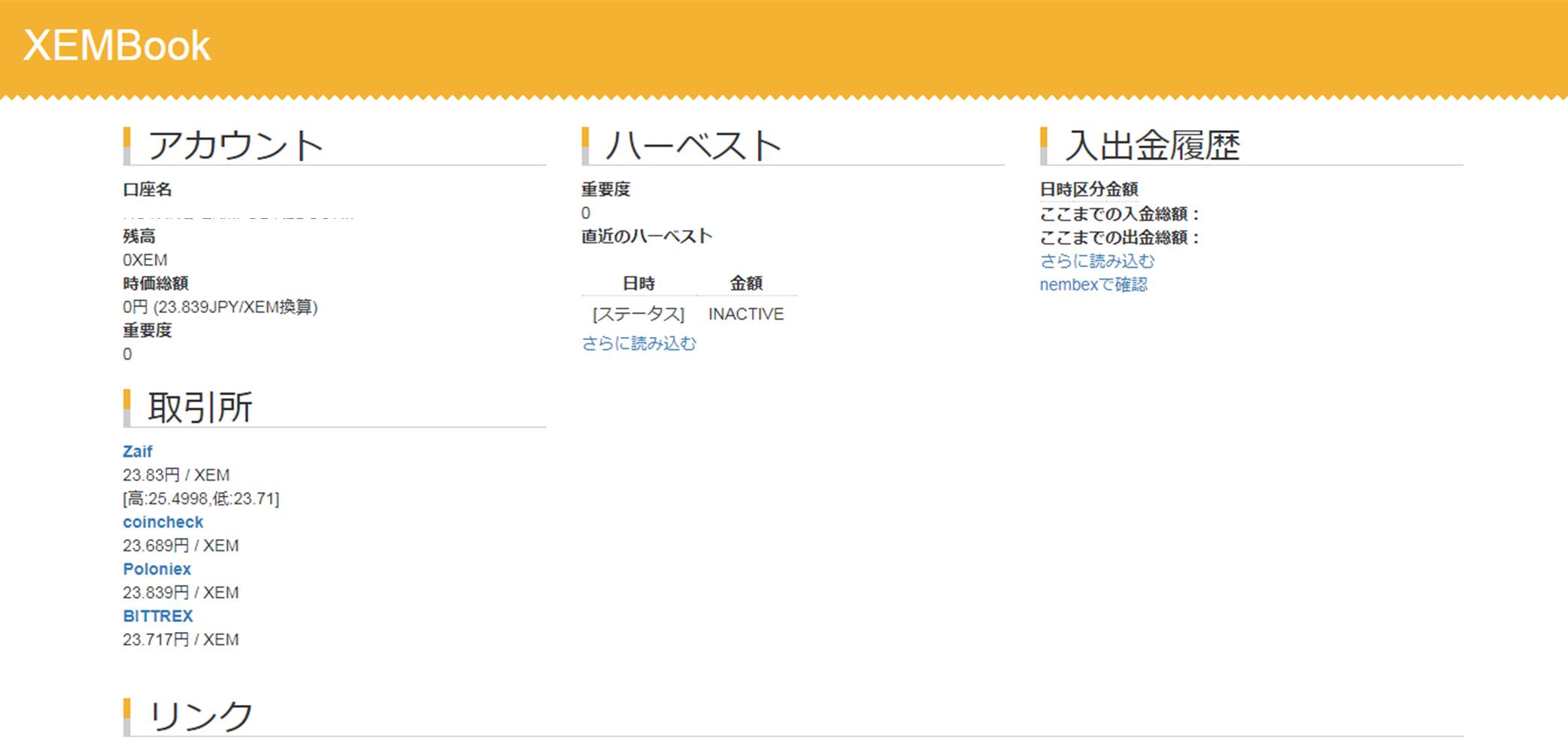 ゼムブックのトップページ