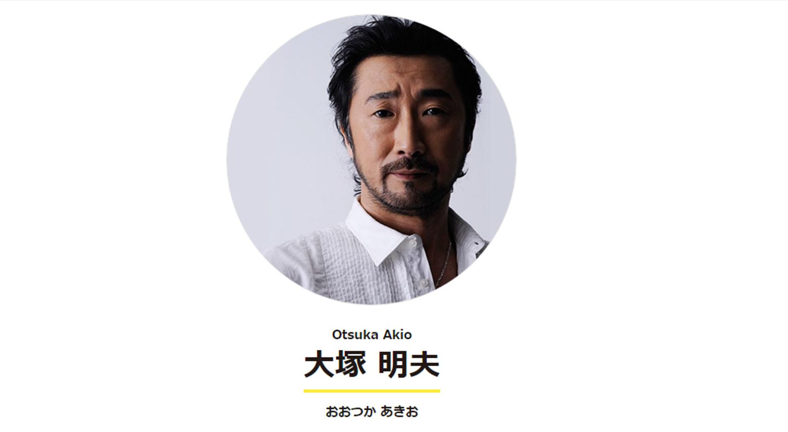 大塚明夫がコムサのPR動画のナレーターに抜擢