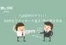 TipNEMとは|仮想通貨ネムをツイッターで送る・受け取る方法