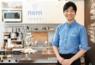 仮想通貨NEM/ネムで決済できる飲食店、美容院、整体特集
