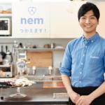 仮想通貨NEM/ネムで決済できる飲食店、美容院、整体、車屋特集